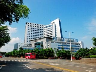 西南医科大学附属中医医院