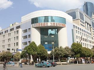 云南中西结合医院