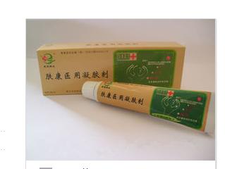 肤康医用凝胶剂