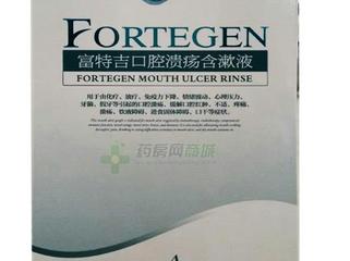 健安 口腔溃疡含漱液