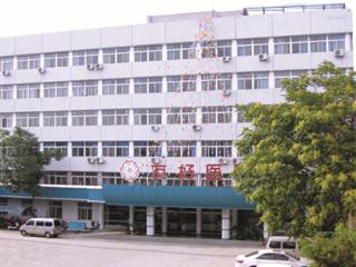 天津南开友好医院