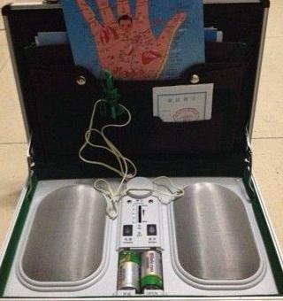 手穴诊疗仪 HXY-1型