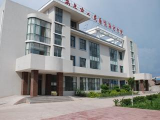 西昌市人民医院