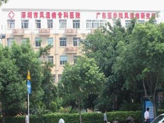 深圳市第四(福田)人民医院香蜜湖分院