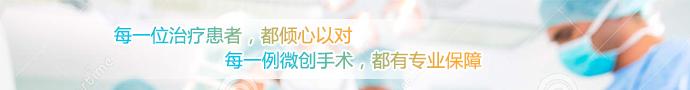 长沙楚雅医院-湘潭治疗生殖器疱疹