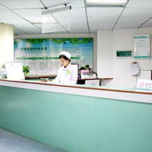 武汉环亚中医白癜风医院-