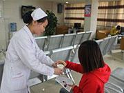 武汉环亚中医白癜风医院-贴心服务