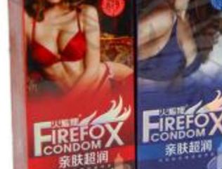 金宝来 火狐狸避孕套