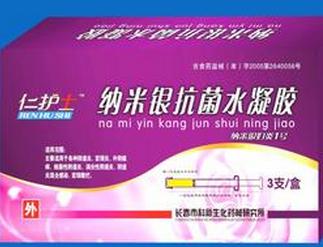 长春科新 纳米银抗菌水凝胶系列(痘痘净)