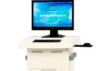 早春 ZC-8800系列超声电导前列腺治疗仪