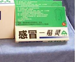 贵州苗药 感冒一贴灵