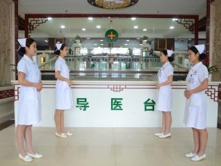 郑州银康医院
