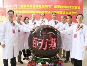郑州银康医院-中医移动医疗具有广阔市场前景