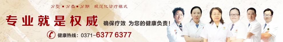 郑州银康医院-