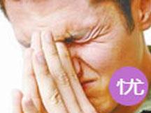 北京京华友好医院-疱疹没有了 夫妻终于团聚了
