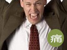 """北京京华友好医院-没了""""疣""""愁,我的性福又回来了!"""