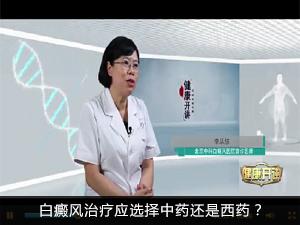 北京中科白癜风医院三八妇女节关爱女性白癜风患者