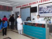 北京德胜门中医院口腔科-服务理念