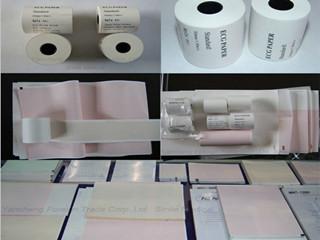 上海三五纸厂 卷筒式 折叠式心电图纸