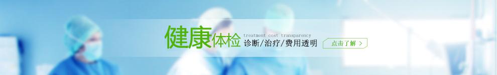成都锦二医院皮肤科-
