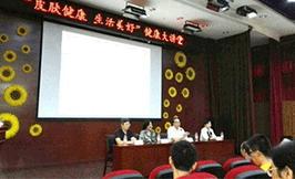 郑州国丹中医皮肤病医院-中医治疗荨麻疹的优势是什么