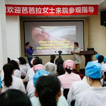北京安太医院-