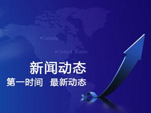 北京万国中医医院银屑病专家为您解答银屑病的诱发原因及预防