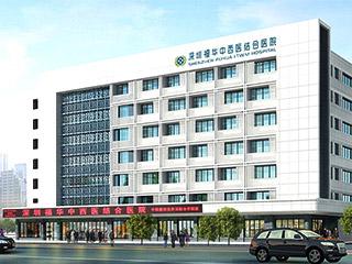 深圳福华医疗美容医院