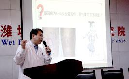 潍坊东方银屑病研究院-牛皮癣的病因有哪些