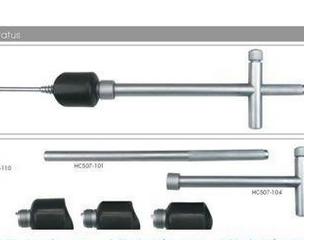 医疗器械 颅颌面整形器械:深度测量尺