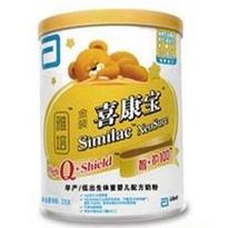 雅培喜康宝早产儿1段奶粉