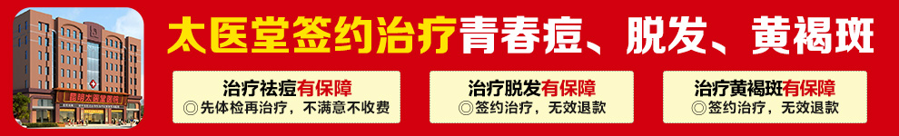 昆明太医堂医院-