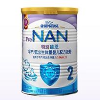 雀巢(Nestle)特别能恩2段 奶粉低体重儿婴儿