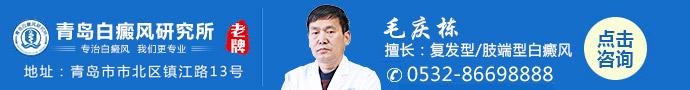青岛白癜风研究所-夏季白癜风患者如何抗复发