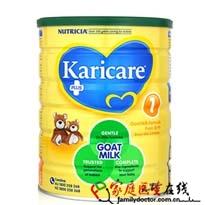 可瑞康 Karicare 婴儿羊奶粉1段