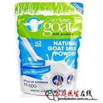 a2 Caprilac羊奶粉