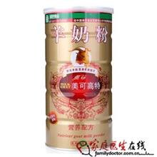 美可高特营养配方羊奶粉