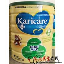 新西兰原装 Karicare 婴儿羊奶2段