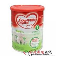 荷兰牛栏奶粉