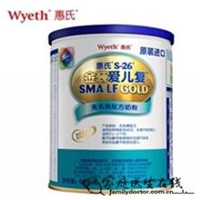 惠氏Wyeth S-26金装幼儿配方奶粉