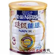 雀巢 Nestle 超级能恩