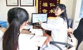 天津津门中医院性病科-尖锐湿疣患者潜伏期如何检查