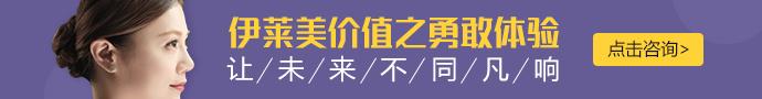 上海伊莱美医疗美容医院-全切双眼皮恢复期是多久
