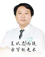 合肥华夏白癜风研究院-朱敏