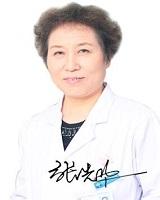 太原白癜风医院-张先华