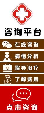 成都锦二医院性病科