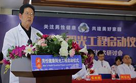 广州建国医院-广州切个包皮要多少钱