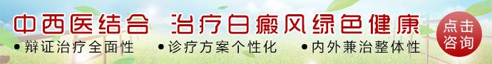 宁波海曙天一医院-老年白癜风患者日常护理怎么做