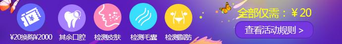 上海华美医疗美容医院-有妊娠纹该怎么办