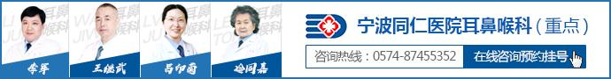 宁波同仁医院-感冒和鼻炎是有本质区别的你知道吗?